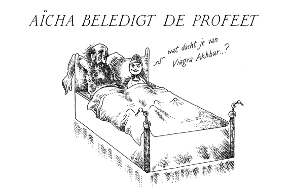 Aicha (91k image)