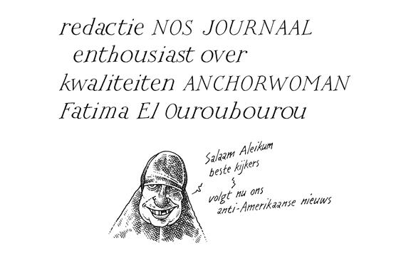 Anchorwoman (78k image)
