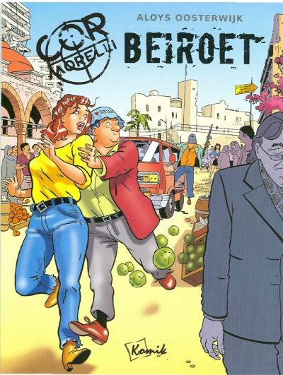 Beiroet (239k image)