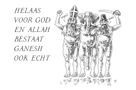 Ganesh2 (108k image)