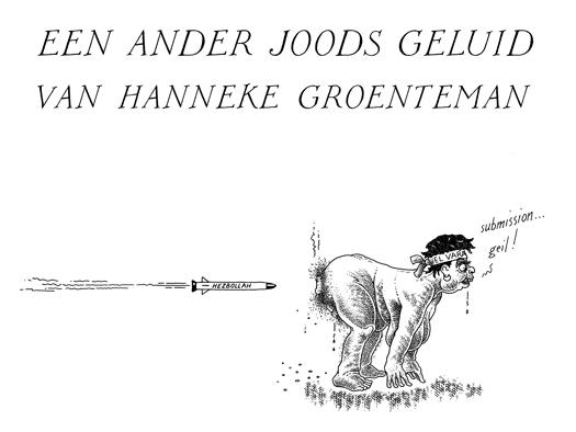 Hanneke (73k image)