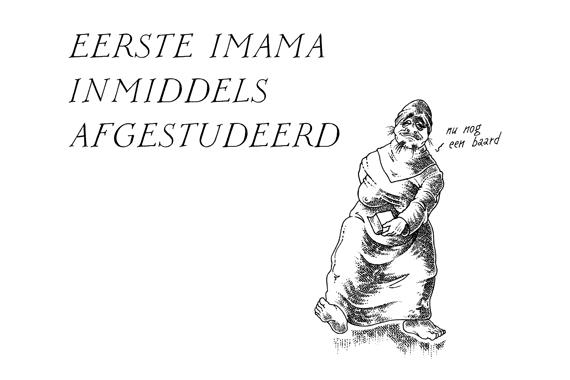 Imama (68k image)