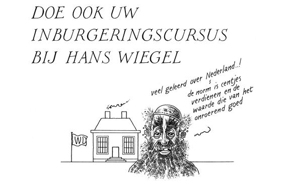 Inburger (87k image)