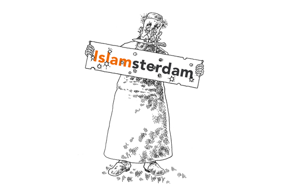 Islamsterdam (64k image)
