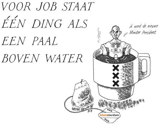 Job (115k image)