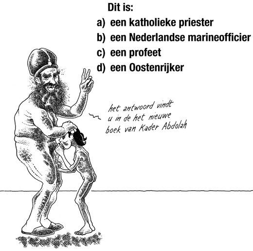 Kadergroot (121k image)