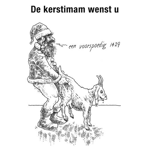 Kerst-Imam2 (113k image)