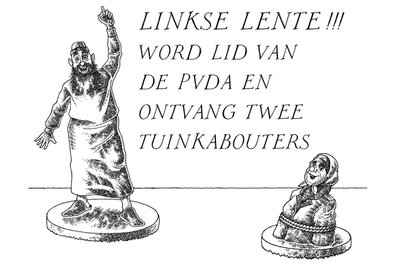 LinkseLente (101k image)