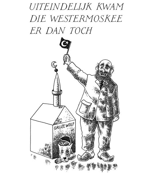 Westermoskee (138k image)