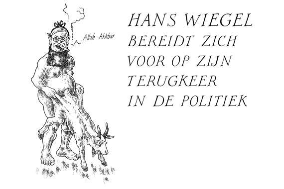 Wiegel (85k image)