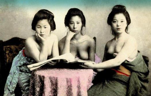 geisha17