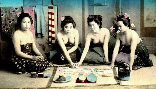 geisha19a