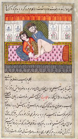L0033257 Persian couple copulating