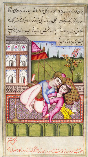 L0033260 Persian couple copulating