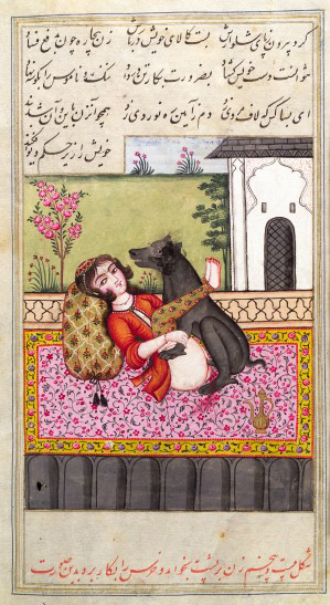 L0033282 Persian woman with an animal