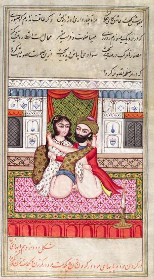 L0033244 Persian couple copulating