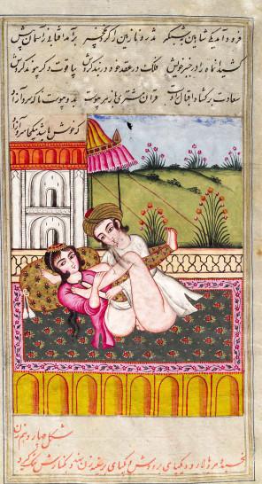 L0033249 Persian couple copulating
