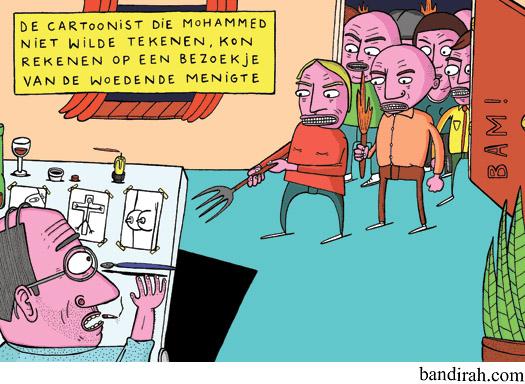 30-mohammed