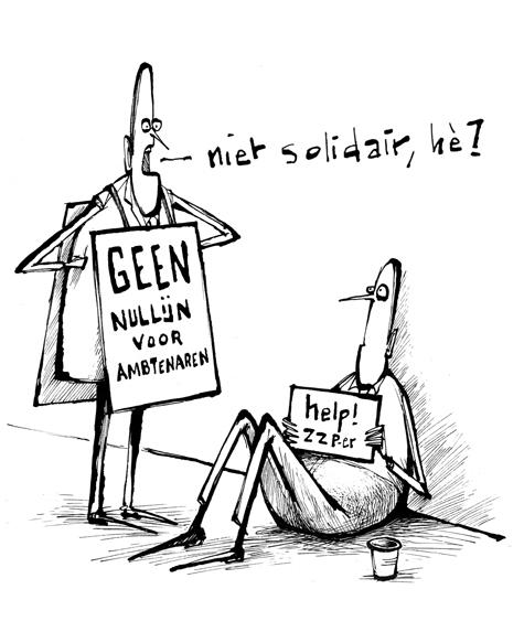 nullijn_fn