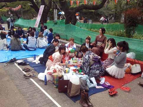 3TokioKoenpark
