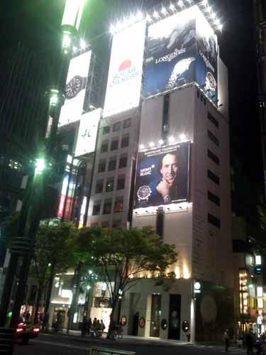 TokioGinza
