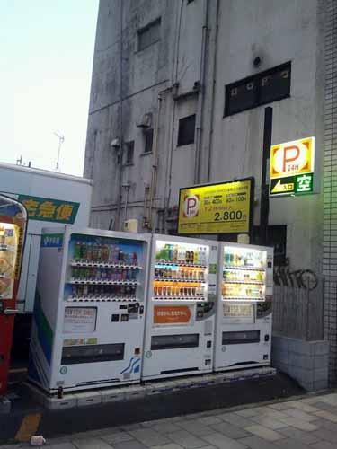 tokioaoyama7