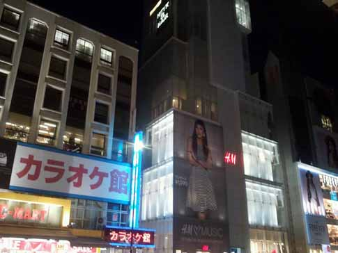 tokioharajuku