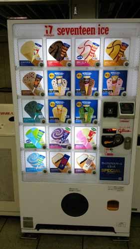 ijsautomaat
